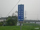 2009.03.21基隆河左岸&右岸風光:DSC02238.jpg