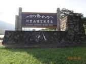 嘉義-奮起湖-多林車站:DSC02820.JPG