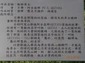 嘉義-奮起湖-多林車站:DSC02823.JPG