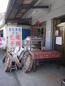 嘉義-奮起湖-多林車站:DSC02836.JPG