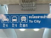 2011-8-21曼谷六日:2011.8曼谷六日 011.JPG