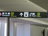 2012-08-30~09-04北海道.:2012-08-30~09-04北海道 020.jpg