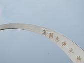 2012-5-12澎湖:2012-5-12 020.jpg