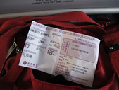 2012-5-12澎湖:2012-5-12 012.jpg
