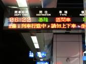 2011-7-31和平島&八斗子:基隆之和平島八斗子 004.JPG
