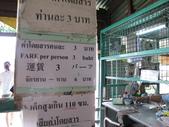 2011-8-21曼谷六日:2011.8曼谷六日 025.JPG