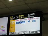 2011.3.17張家界:2011.03.17~03.27 016.JPG