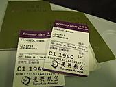 2011.3.17張家界:2011.03.17~03.27 019.JPG