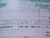 2011-8-21曼谷六日:2011.8曼谷六日 110.JPG