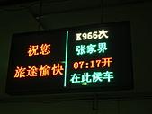 2011.3.17張家界:2011.03.17~03.27 022.JPG