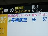 2011-8-21曼谷六日:2011.8曼谷六日 001.JPG