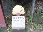 圓覺寺+:圓覺寺+ 038.JPG