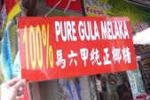 圓覺寺+:馬來西亞5日遊 1194.JPG