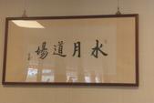 圓覺寺+:髓月道場 049.JPG