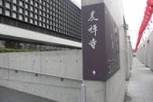 圓覺寺+:髓月道場 092.JPG