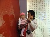20091122彰化台灣玻璃博物館:DSCF0378.jpg