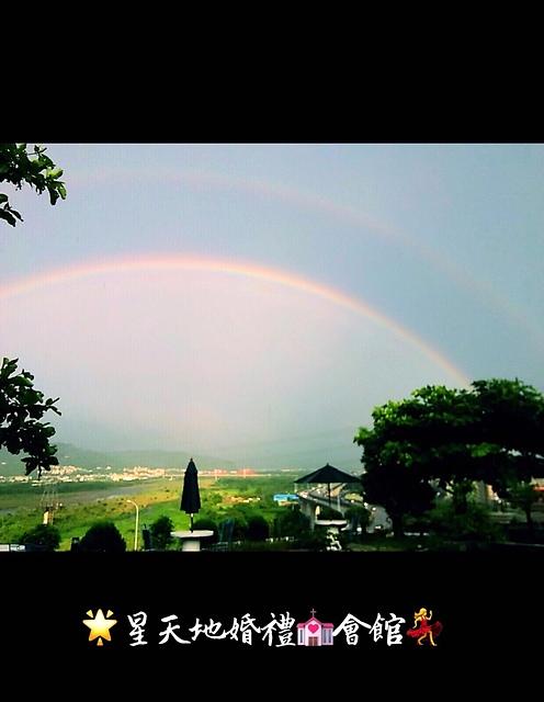 S__3776534.jpg - 201706彩虹