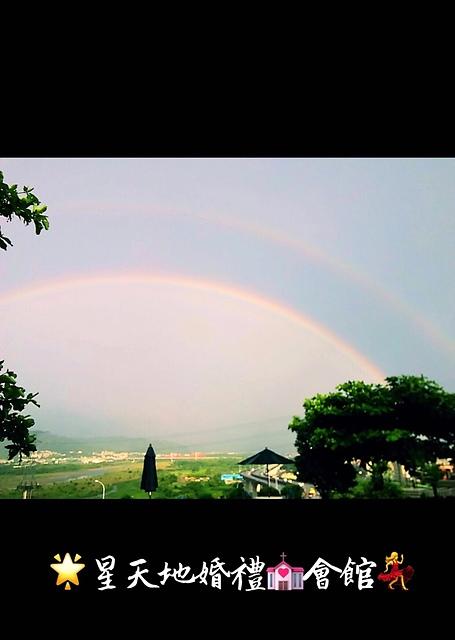 S__3776530.jpg - 201706彩虹