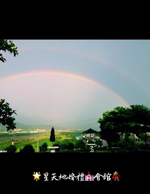 S__3776536.jpg - 201706彩虹