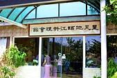 20170930婚宴2:_FUH8479.JPG