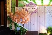 20170930婚宴1:DSCF6624.JPG