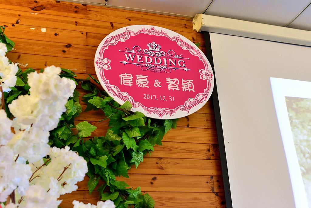 _FUH9136.JPG - 20171231文定喜宴