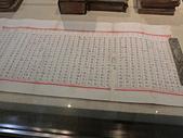 華夏聖旨博物館:CIMG3293.JPG