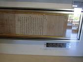 華夏聖旨博物館:CIMG3287.JPG