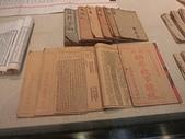 華夏聖旨博物館:CIMG3289.JPG