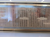 華夏聖旨博物館:CIMG3284.JPG