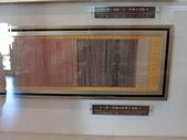 華夏聖旨博物館:CIMG3297.JPG
