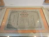 華夏聖旨博物館:CIMG3281.JPG