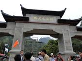 貴州八日遊:CIMG2114黔靈公園.JPG