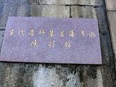 華夏聖旨博物館:CIMG3280.JPG