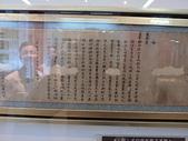 華夏聖旨博物館:CIMG3283.JPG