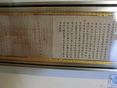華夏聖旨博物館:CIMG3288.JPG