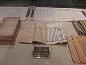 華夏聖旨博物館:CIMG3291.JPG