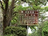 走馬瀨農場:CIMG0889.JPG