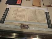 華夏聖旨博物館:CIMG3295.JPG
