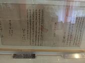 華夏聖旨博物館:CIMG3282.JPG