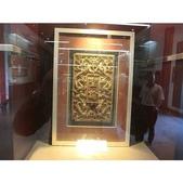 華夏聖旨博物館:相簿封面