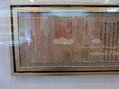 華夏聖旨博物館:CIMG3285.JPG