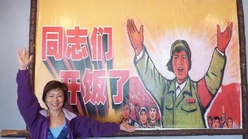 Image result for äoo民公社开é¥-å•|