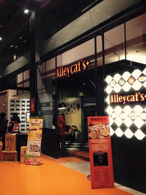20150222-Alley Cat's:1.jpg