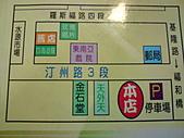 汀洲路-新金三角:DSC00732.JPG