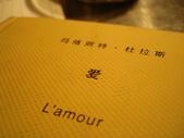台北 旁邊咖啡:DSC09837.JPG