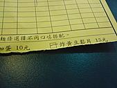 汀洲路-新金三角:DSC00741.JPG