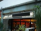 2011年三月 關渡  鍋爐咖啡:DSC09621.JPG