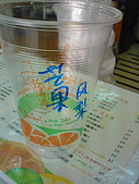 果汁-杯滿溢:DSC00830.jpg
