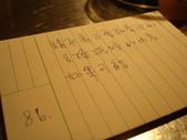 台北 旁邊咖啡:DSC09824.JPG